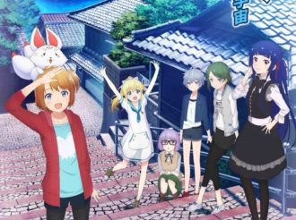 Sora to Umi no Aida Releases Trailer