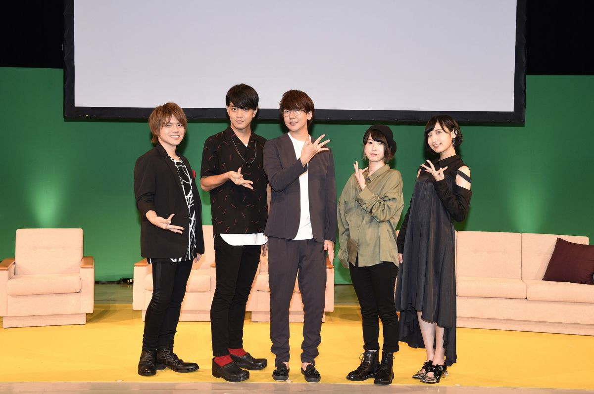 Tokyo Ghoul:reAnime Event
