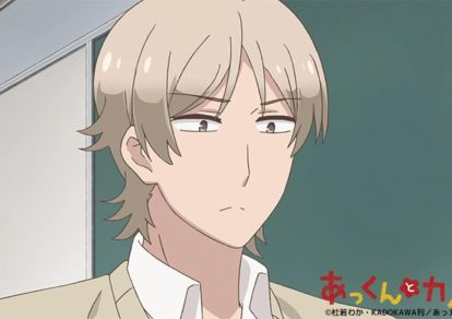 Akkun to Kanojo Episode 24 Official Anime Screenshot