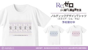 T-Shirt | Anime Re:Zero Starting Life in Another World | Anime Merchandise Monday (10-16 September) | MANGA.TOKYO © 長月達平・株式会社KADOKAWA刊/Re:ゼロから始める異世界生活製作委員会