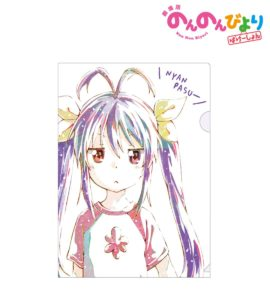 A4 Clear File | Anime Non Non Biyori | Anime Merchandise Monday (10-16 September) | MANGA.TOKYO ©2018 あっと・KADOKAWA刊/旭丘分校管理組合劇場