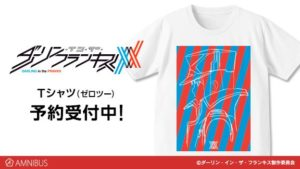 T-Shirt | Anime Darling in the Franxx | Anime Merchandise Monday (10-16 September) | MANGA.TOKYO ©ダーリン・イン・ザ・フランキス製作委員会