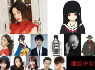 Hell Girl Gets Live Action Movie in Fall 2019