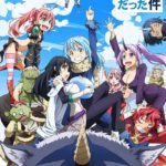 Main Visual for Anime That Time I Got Reincarnated as a Slime