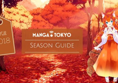 Fall 2018 Anime: Official Twitter Hashtags & Pages | MANGA.TOKYO ANIME GUIDE