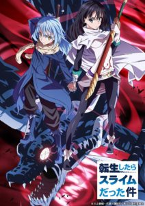 That Time I Got Reincarnated as a Slime Releases Second Key