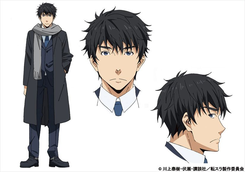 Satoru Mikami from TV anime That Time I Got Reincarnated as a Slime (Tensei Shitara Slime Datta Ken)