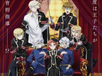 The Royal Tutor Announces New Anime Movie