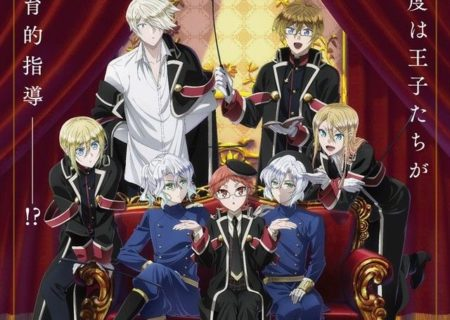 The Royal Tutor (Oushitsu Kyoushi Heine) Anime Movie Visual