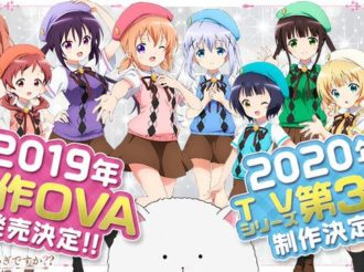 Is the Order a Rabbit? to Release New OVA in 2019 and 3rd Anime Season in 2020