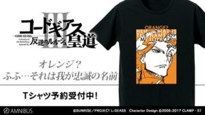 T-Shirt | Anime Code Geass | Anime Merchandise Monday (17-23 September) | MANGA.TOKYO ©SUNRISE/PROJECT L-GEASS Character Design ©2006-2017 CLAMP・ST