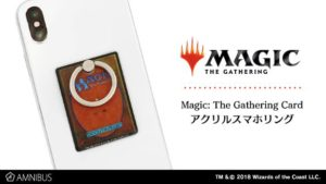 Smartphone Ring | Magic: The Gathering | Anime Merchandise Monday (17-23 September) | MANGA.TOKYO TM &© 2018 Wizards of the Coast LLC.