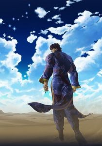Fist of the Blue Sky Anime Visual