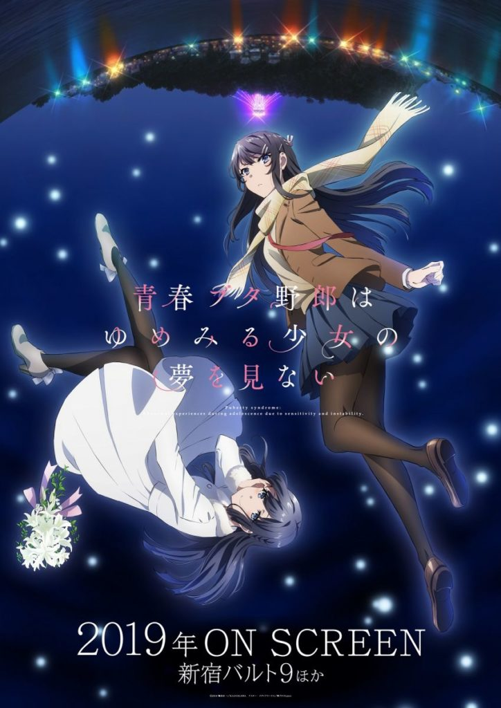 Premiere Event of Anime Movie Visual of Seishun Buta Yarou wa Bunny Girl Senpai no Yume wo Minai