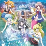 Colorful Pastrale ~from Bermuda Triangle~ Anime Visual