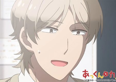 Akkun to Kanojo Episode 25 Official Anime Screenshot