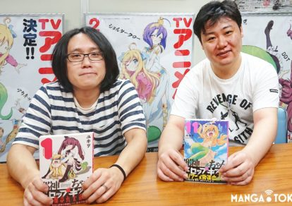 Interview with Dropkick on My Devil! Director Sato and Producer Osawa | MANGA.TOKYO