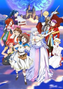 Lost Song Anime Visual