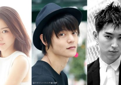 Tokyo Ghoul Live-Action Cast