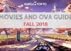 Fall 2018 Anime: Movies and OVA Guide | MANGA.TOKYO