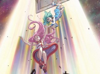 Eureka Seven Hi-Evolution Releases New Visual, New Characters, and Story