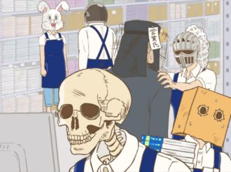 Skull-face Bookseller Honda-san Episode 1 Preview stills and Synopsis