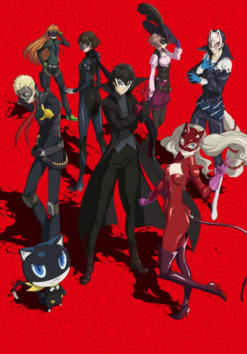 Persona 5 : Dark Sun Animation