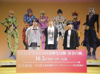 JoJo's Bizarre Adventure Golden Wind Pre-Screening Talk Report