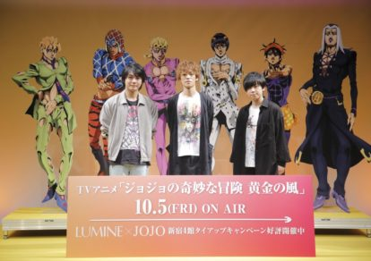 JoJo's Bizarre Adventure Golden Wind Pre-Screening Talk