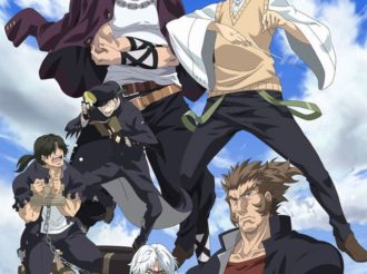 Third Visual for Gakuen Basara Focuses on Chosokabe Motochika and Mori Motonari
