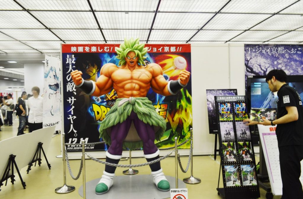 Brolly from Dragon Ball Super anime movie | Kyoto International Manga and Anime Fair 2018 Photo Report | MANGA.TOKYO
