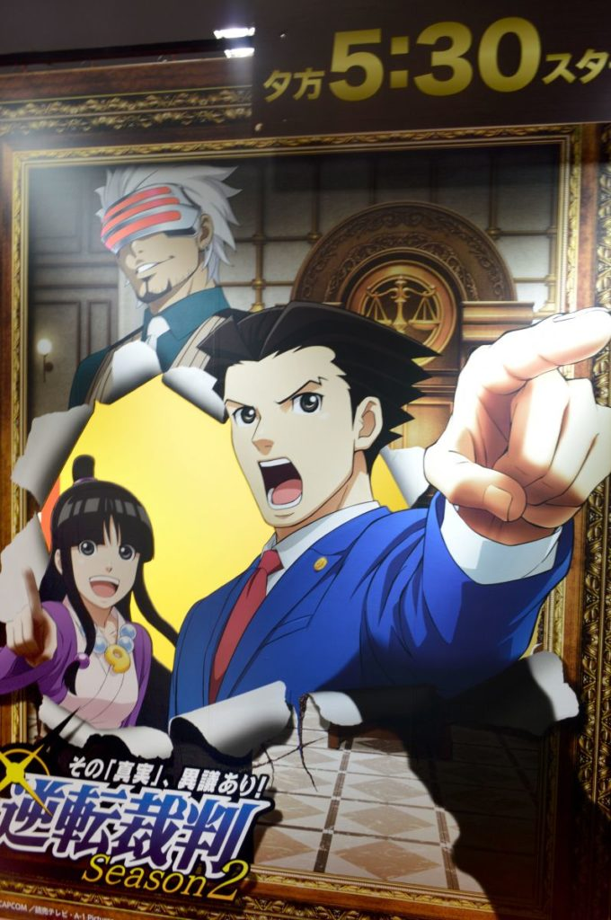 Ace Attorney | Kyoto International Manga and Anime Fair 2018 Photo Report | MANGA.TOKYO