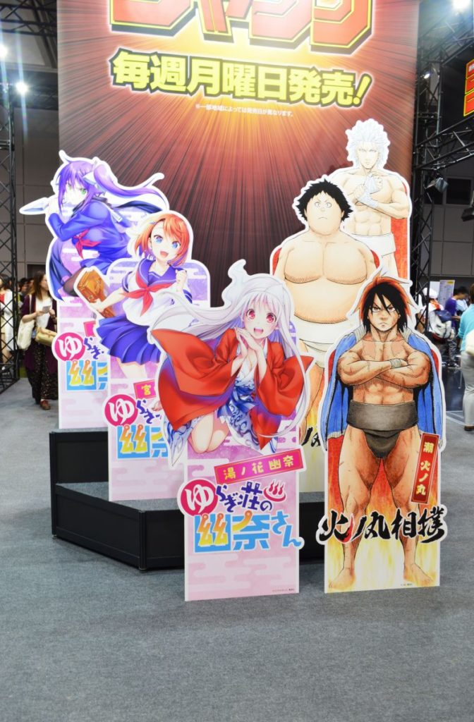 | Kyoto International Manga and Anime Fair 2018 Photo Report | MANGA.TOKYO