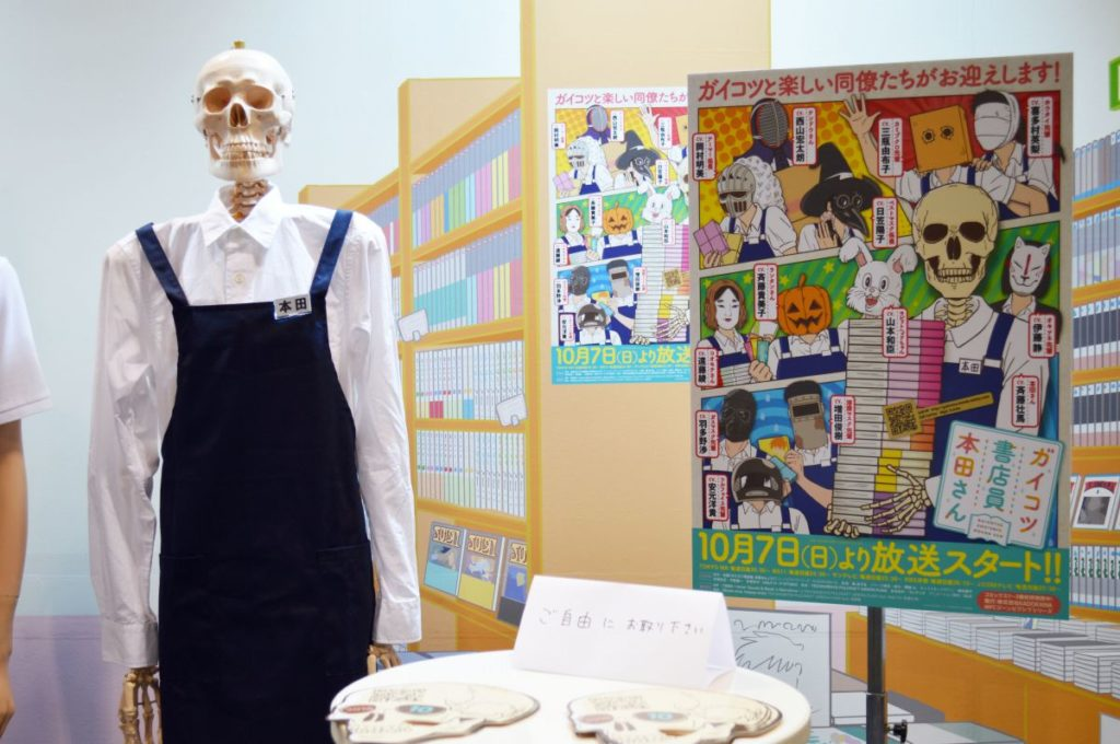 Skeleton Bookstore Employee Honda | Kyoto International Manga and Anime Fair 2018 Photo Report | MANGA.TOKYO