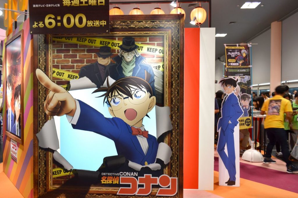 Detective Conan Anime | | Kyoto International Manga and Anime Fair 2018 Photo Report | MANGA.TOKYO