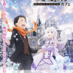 Re:Zero − Starting Life in Another World: Memory Snow Anime Themed Cafe