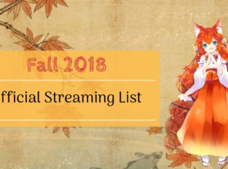 Fall 2018 Anime: Official Streaming List