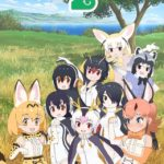 TV anime Kemono Friends 2 Visual
