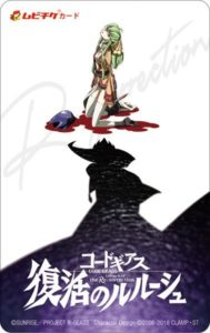 Code Geass Lelouch of the Resurrection Anime Movie Official Mini Story
