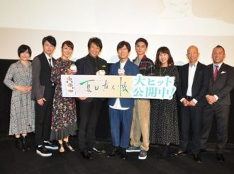 Natsume's Book of Friends the Movie: Tied to the Temporal Opening Day Stage Report