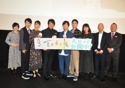 Cast of Natsume's Book of Friends the Movie