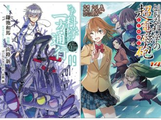 A Certain Magical Index Spin-offs to Get New Season and Anime Adaptation!