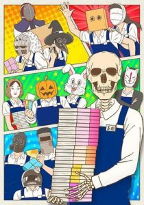 Skeleton Bookstore Employee Honda Anime VIsual