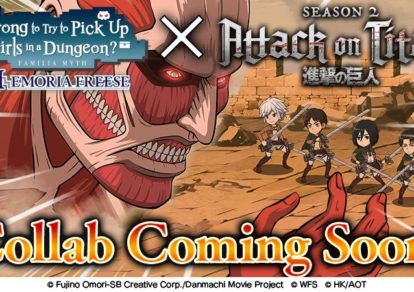 Check out this DanMachi: Memoria Freese and Attack on Titan Game Collaboration Event!