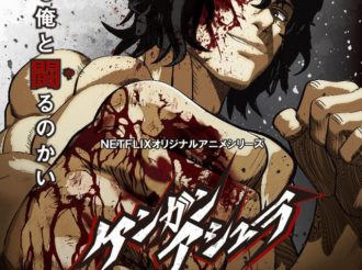 Anime Kengan Ashura Reveals Visual and Additional Cast