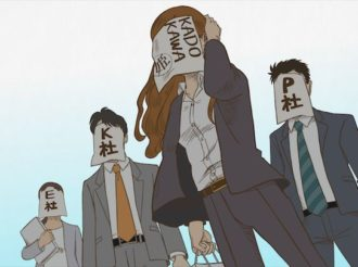 Skull-face Bookseller Honda-san Episode 3 Preview Stills and Synopsis