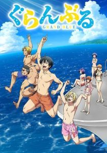 Grand Blue Dreaming Anime Visual
