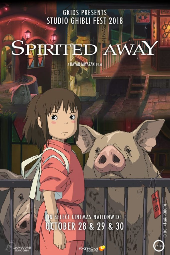 Spirited Away Movie Poster | Anime |