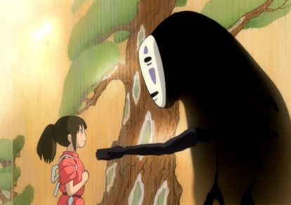 Spirited Away Anime Movie Official Screenshot