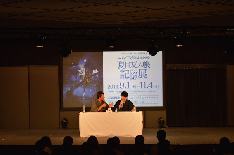 [Kyomaf 2018] Natsume's Book of Friends Stage Talk Report